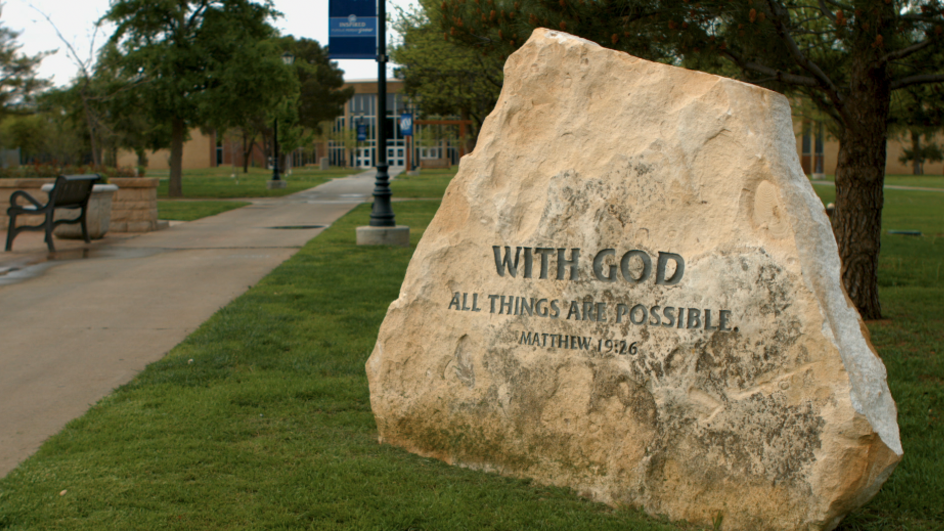 inscribed stone on LCU campus